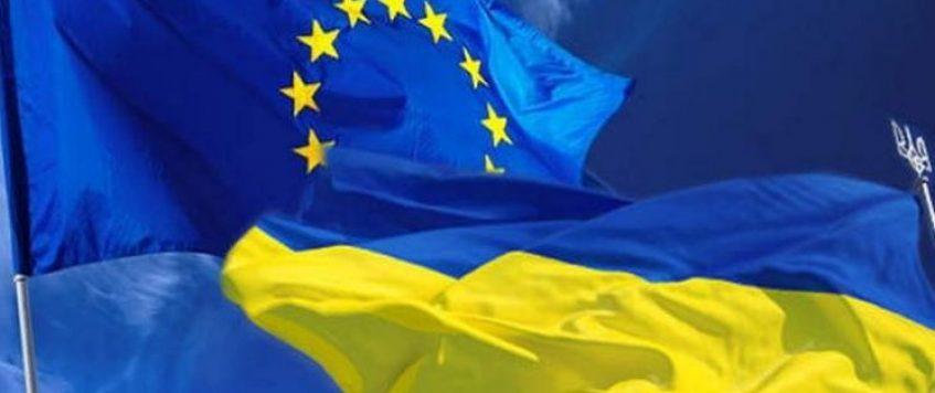 Как доставить товар из Украины в Европу?